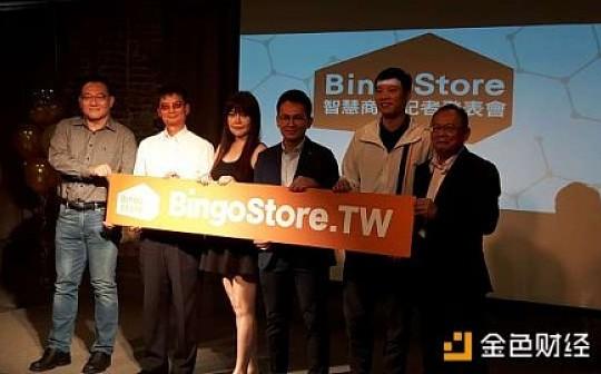 Motion MTN币成台湾第一个可以在便利店购物的数字货币