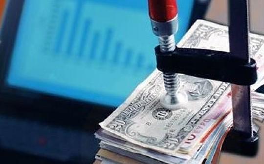 浙商銀行發行國內首單區塊鏈應收款ABN