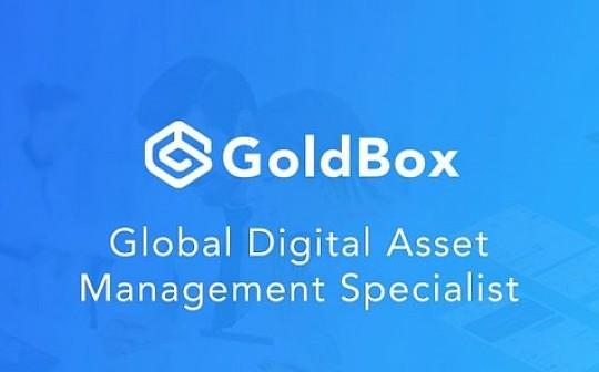 GoldBox现已参选Coinex投票上币