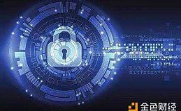 金色学院联合知道创宇推出《区块链智能合约安全开发与审计》系列课程