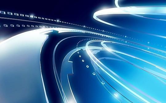 深度分析:区块链技术未来发展的 8 个趋势