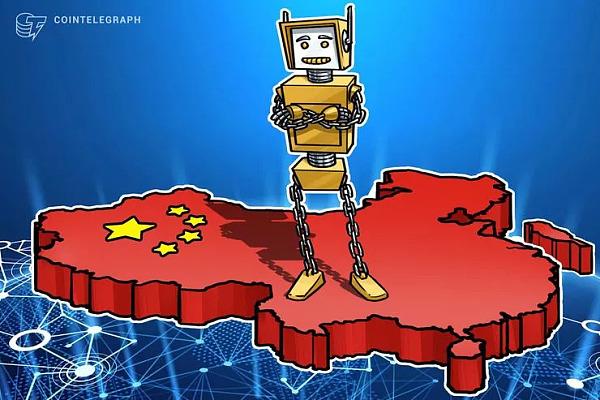 上海证券交易所与主要保险公司合作 旨在通过区块链改善行业