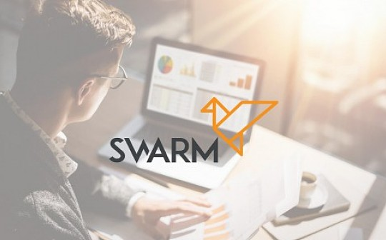 币聪科技:通证经济时代产物Swarm能否改变传统股权市场、超越华尔街