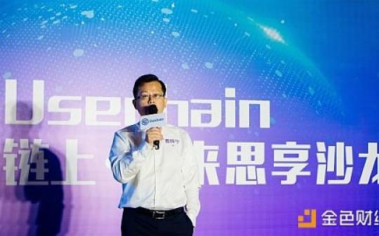 曹辉宁:我不信仰比特币 我信仰科学、逻辑和数据