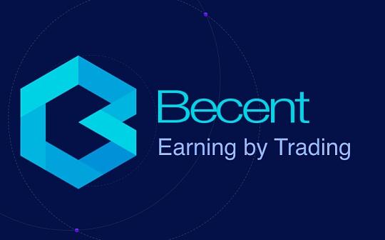 币森Becent亮相Blockfesta韩国峰会 即将开启数字资产交易新纪元