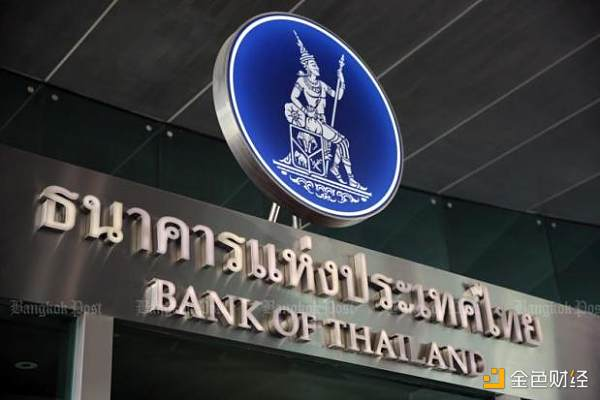 (泰国正开发央行数字货币项目)