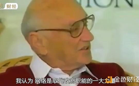 大神弗里德曼1999年预言比特币的崛起