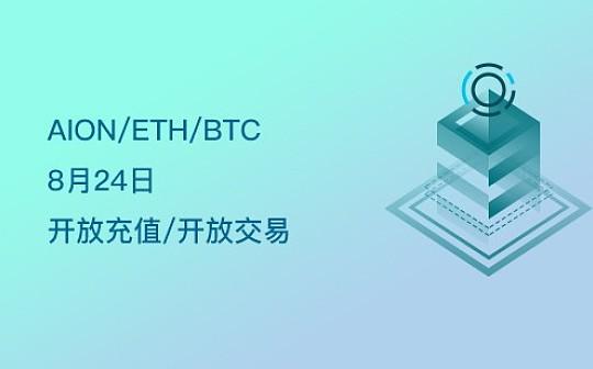 DIYchain登陆全球精品交易所VVBTC  致力打造电商第一公链