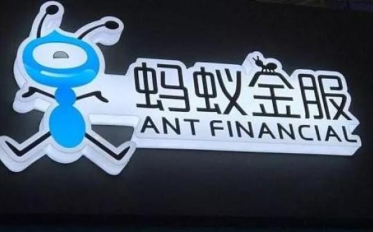 蚂蚁金服:严密监控排查涉及虚拟币的场外交易