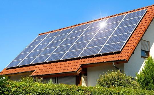 泰国房地产商将在新项目中使用区块链能源交易技术