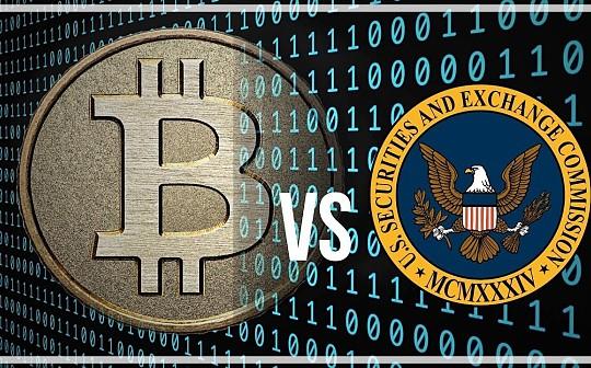 美国证券交易委员会重新考虑加密货币ETF