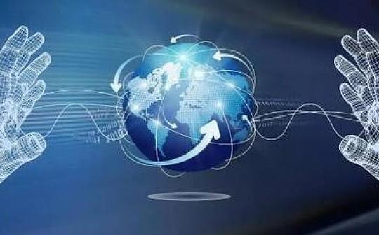 为支撑数字经济快速发展  重庆迫切需要超算中心
