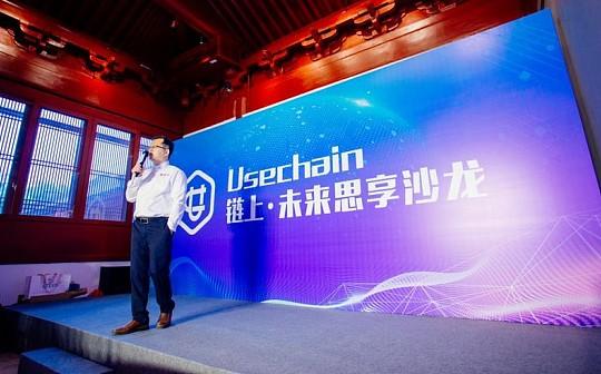 """曹辉宁:""""区块链+""""并不适用所有场景"""