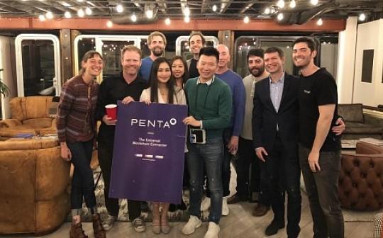 "Penta""开发者屋顶派对""打造硅谷最高规格区块链开发者聚会 超级IP诞生"
