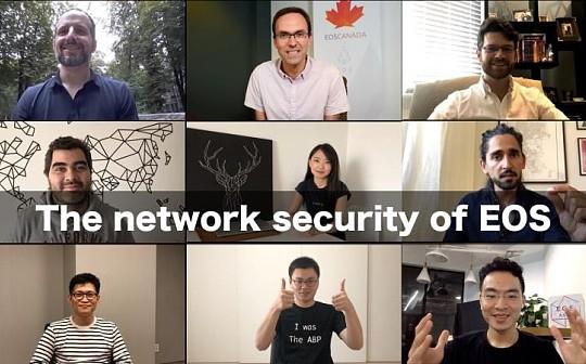 EOS之超强网络安全 EOSLAOMAO · 宁话区块链 第7集 网络安全