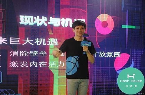 """首届区块链嘉年华""""在西安举办.来一场不一样的区块链活动 ..."""