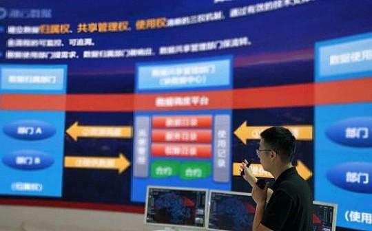 海云数据:助力重庆打造数字经济先行示范之城