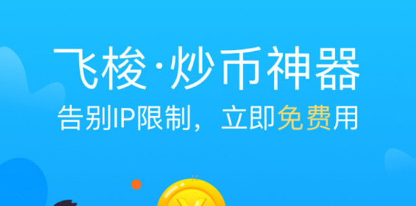 火币网启用国际版官方网站是什么?