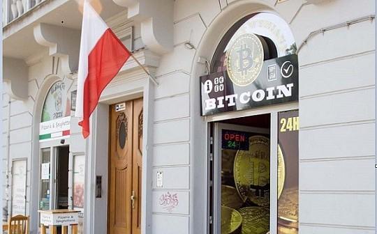 波兰颁布加密货币收入纳税修订案草案 加密货币之间交易无需缴税