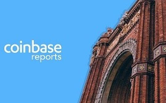 Coinbase区块链教育报告:加密货币和区块链教育正在全球顶级高校中兴起