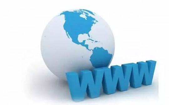 区块链会是第二个互联网吗?