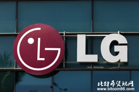 电子巨头LG正在测试R3的分布式账本软件