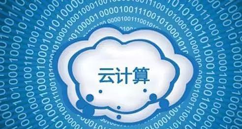 雾计算 区块链改革创新的利器
