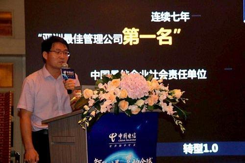 无缝智联 , 中国电信国际专线助力企业扬帆远航