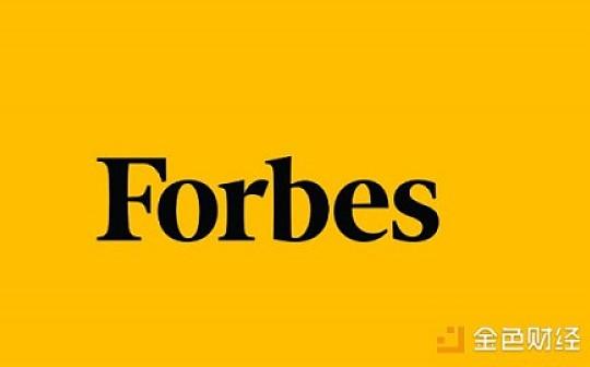 Forbes:谈香港如何在币、链圈举足轻重