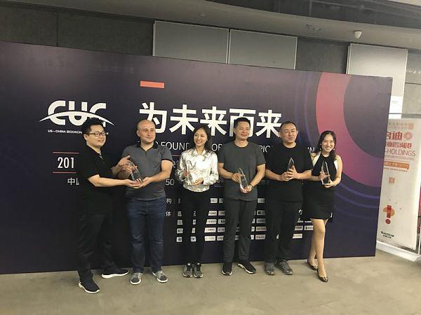 中美区块链应用PK赛 ROMAD神盾夺中国区总决赛第三名
