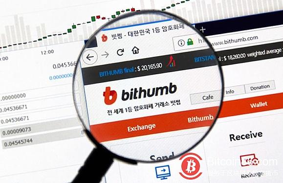 韩国交易所Bithumb涉嫌每天制造2.5亿美元的虚假交易量