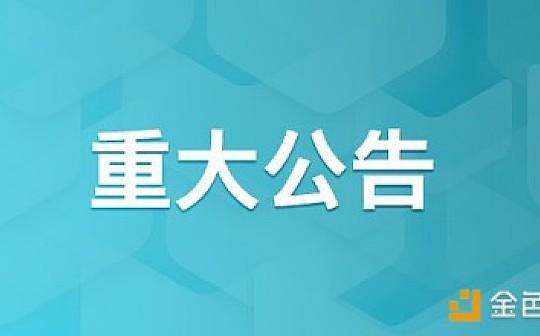 CoinTiger平台币TCH引入股权机制解读