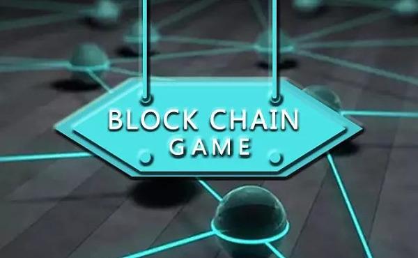游戏靠不上 区块链靠不住 区块链游戏还有戏吗?