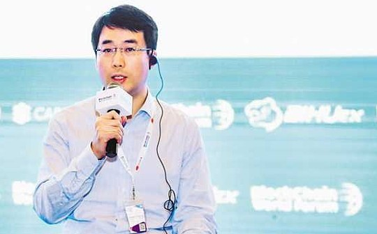重庆数资区块链研究院院长刘刚:引导区块链技术与实体经济融合