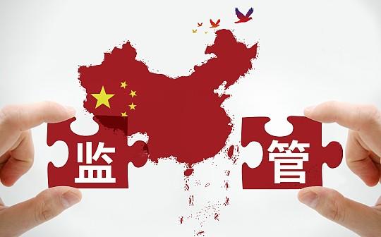 """新监管新纪元  大浪淘沙始见金——""""9·4""""政策回顾·行业前瞻"""