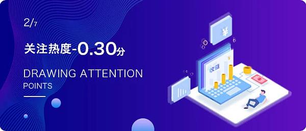 ELONCITY:基于区块链技术的社区智能微电网 | ONETOP评级