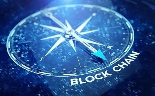 500强企业三分之一涉足区块链 你的生活正在被改变