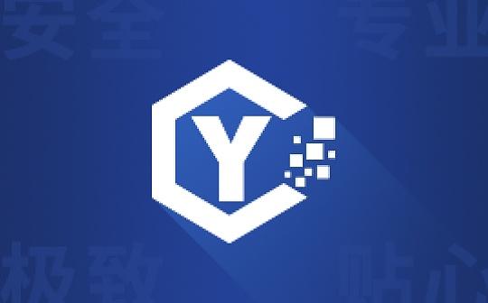 币易Coinyee.io交易所第3次为用户找回充错数字资产