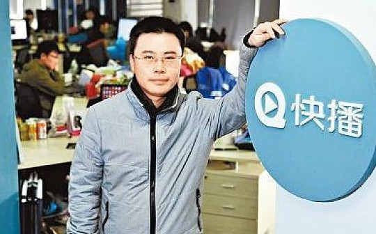 快播创始人王欣成立人工智能和区块链公司