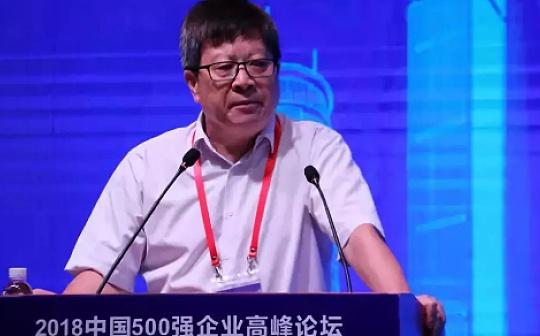 中国数字经济总量占GDP的30%