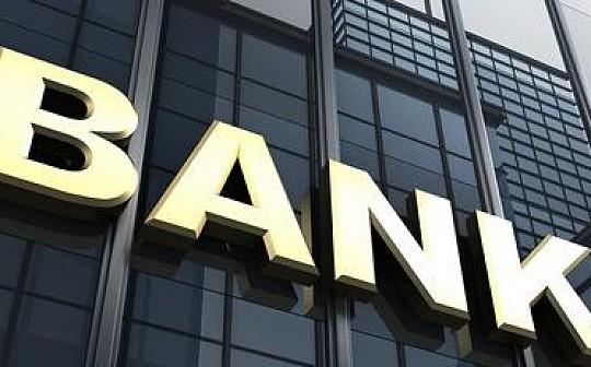 大型银行与BATJ合作流于形式     区块链应用前景不明朗?