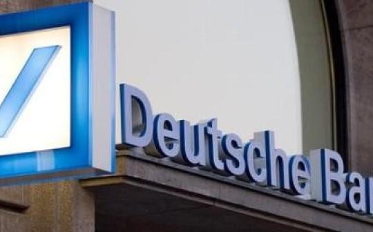 德意志交易所新增区块链和加密资产部门 探究DLT技术用例
