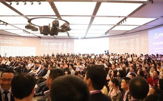 链吧财经|麦迪森·全球区块链数字矿业峰会香港举办 聚焦数字矿业生态新未来