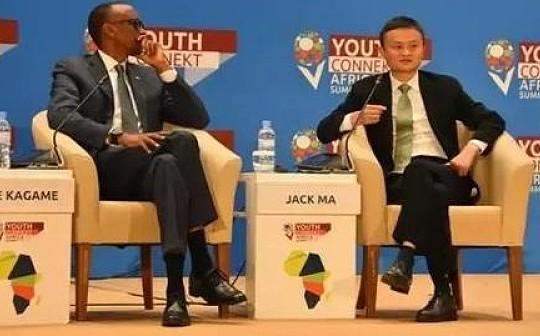 阿里巴巴助力非洲拥抱数字经济 让最年轻的大陆赢在未来