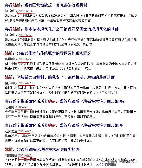 中国正在携天空彩票6363免费资料下一盘关乎金融命运的大棋