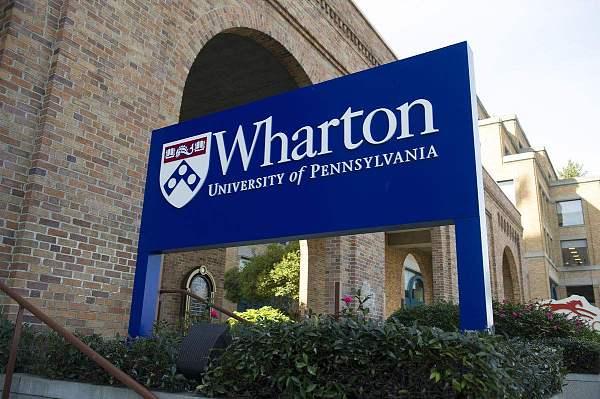 宾大沃顿商学院新开设区块链课程 瑞波币提供部分支持