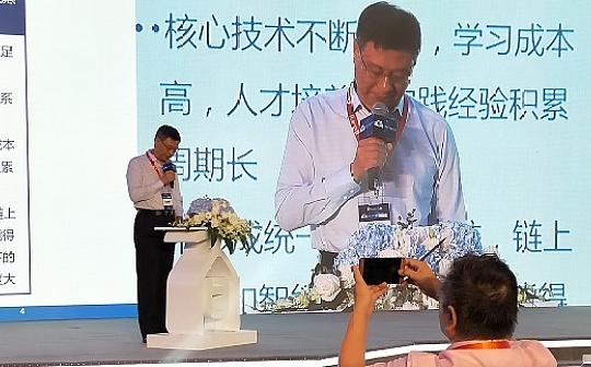 李礼辉:区块链规模化商业应用还需突破技术瓶颈