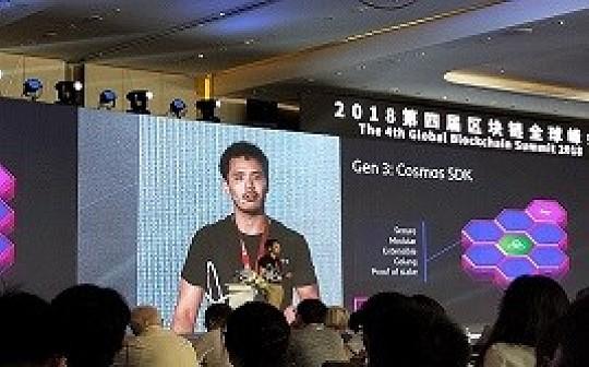 COSMOS创始人:模块化区块链软件正在被需要