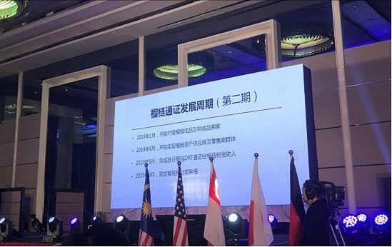 区块时代  应用为王—2018金融科技区块链峰会暨世界加密组织会员大会隆重召开