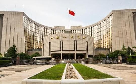 央行联手5银行开发区块链平台 中小微融资成本或降至6%以下